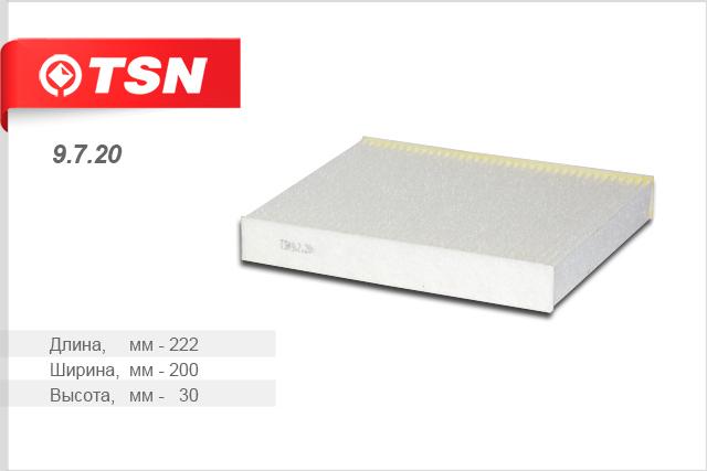 Фильтр салона пылевой NISSAN Almera Primera Tino автомобильный коврик seintex 83302 для nissan almera classic