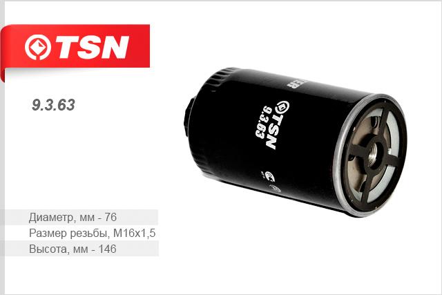 Фильтр топливный FOTON BJ 1049 BJ 1069 BJ 1099 дв. Perkins dorothy perkins do005ewoih36