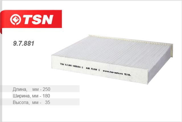 Фильтр салона пылевой NISSAN Qashqai NEW97881
