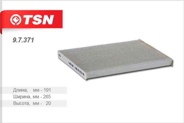 Фильтр салона пылевой NISSAN Qashqai X-Trail II97371