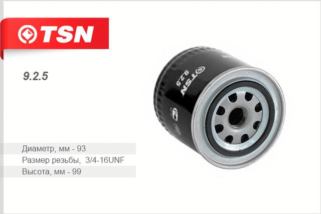 Фильтр масляный ВАЗ 2101-07 хочу заряженый ваз 2101