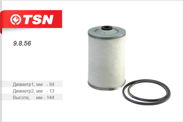 Элемент фильтрующий очистки топлива TATA 613 FOTON 3251 4251 дв.679TC IC EURO II9856