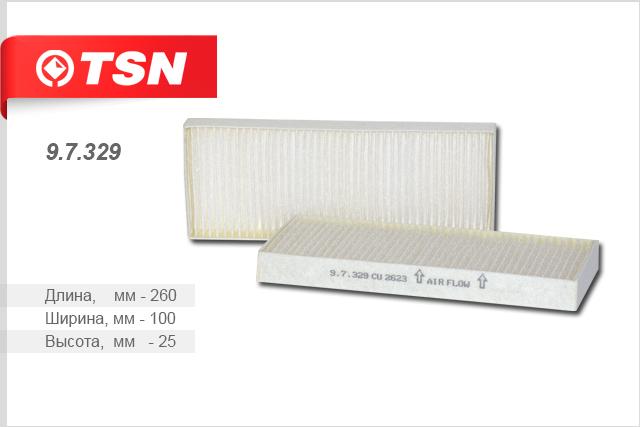 Фильтр салона пылевой (комплект 2 штуки) NISSAN Navara Pathfinder97329