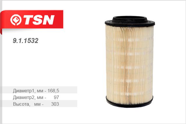 Фильтр воздушный CITROEN Jumper III 2.2, 3.0 HDI911532