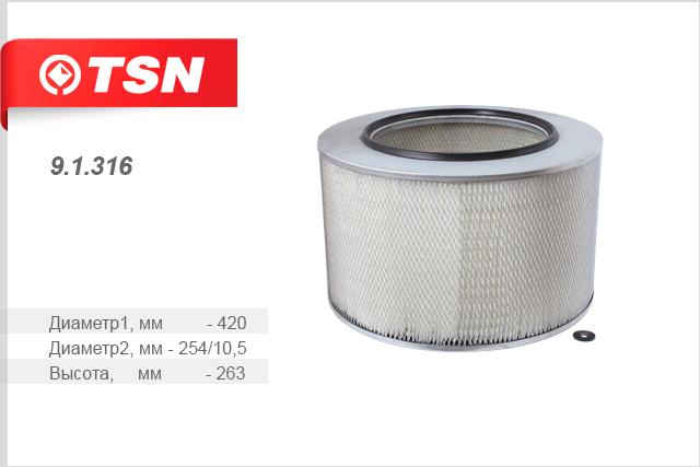 Фильтр воздушный основной элемент FOTON BJ4251 Евро-II -III91316