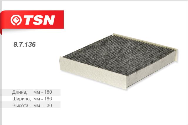 Фильтр салона угольный SUZUKI Swift (SG) SX497136