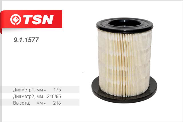 Элемент фильтрующий очистки воздуха ГАЗель (Бизнес)911577