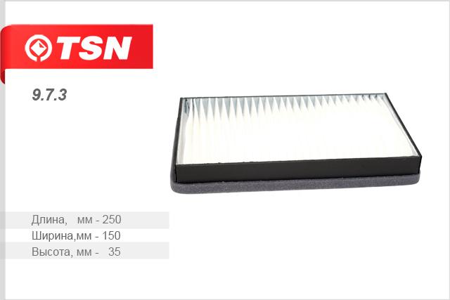 Фильтр салона пылевой жесткий каркас ВАЗ 2123 Chevy - Niva973