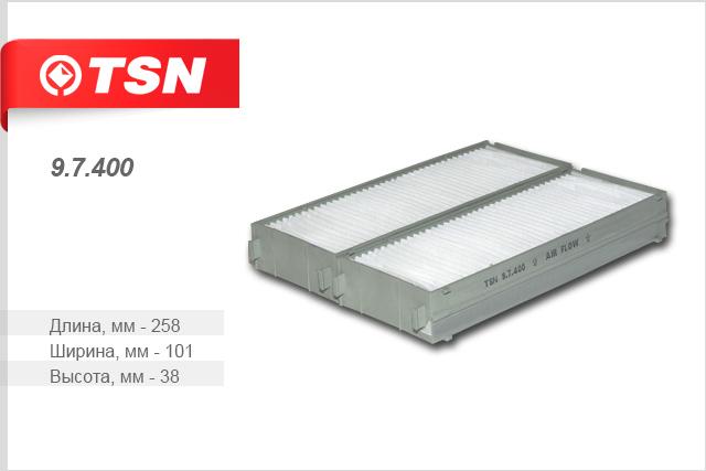 Фильтр салона пылевой жёсткий каркас (комплект 2 штуки) HYUNDAI SONATA IV97400