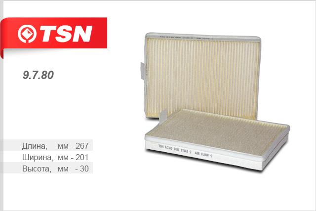 Фильтр салона пылевой (комплект 2 штуки) BMW 5 E399780