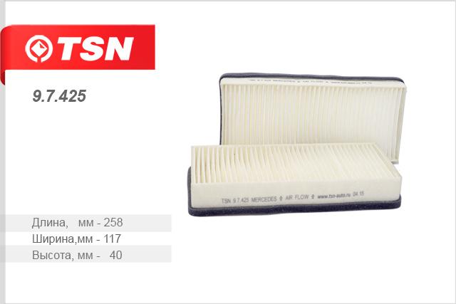 Фильтр салона пылевой (комплект 2 штуки) MERCEDES-BENZ E-CLASS97425