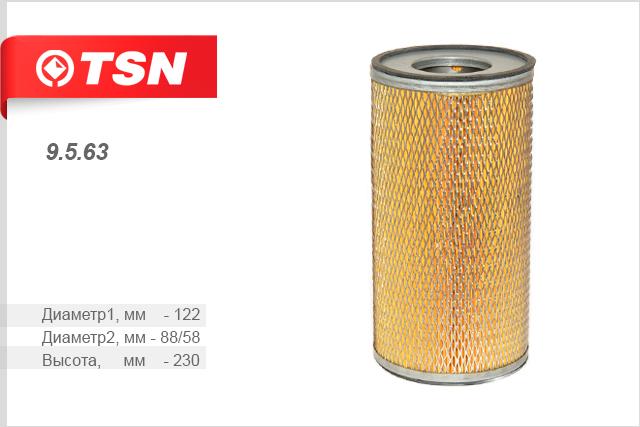 Элемент фильтрующий очистки масла TATA 6139563
