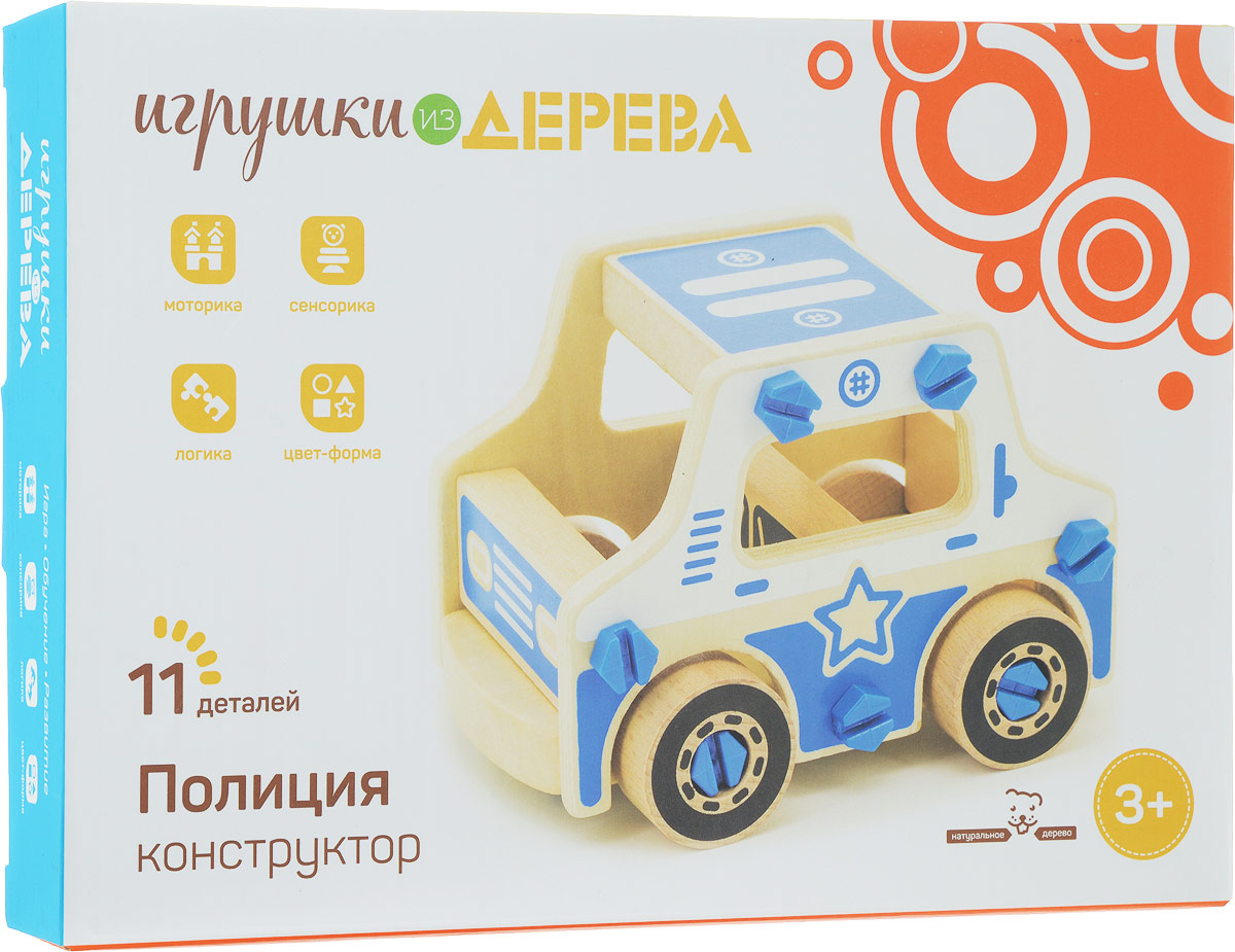 Мир деревянных игрушек Конструктор Полиция набор для сборки машинки s2 muscle car deluxe modarri
