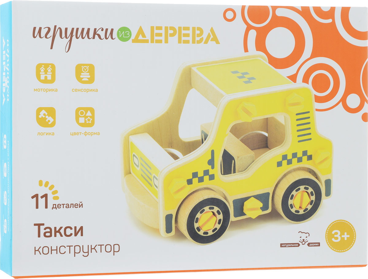 Мир деревянных игрушек Конструктор Такси набор для сборки машинки s2 muscle car deluxe modarri