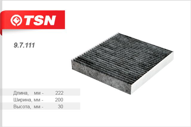 Фильтр салона угольный NISSAN Almera Primera Tino97111