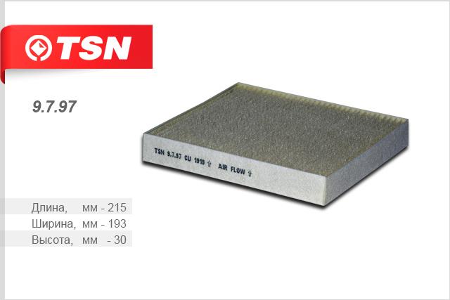 Фильтр салона пылевой TOYOTA Yaris (E150)9797