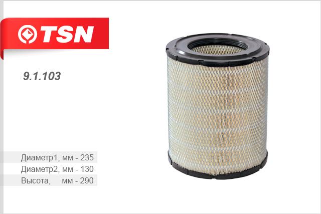 Фильтр воздушный BOGDAN A-Serie A-09202 A-0921291103