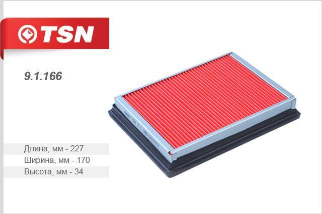 Фильтр воздушный NISSAN Almera Primera Sunny X-Trail91166