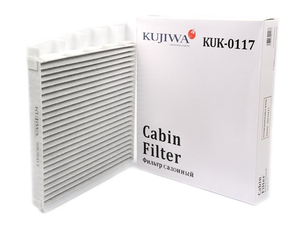 Фильтр салона угольный KUK0117 KUJIWA 30676413 VOLVOKUK0117