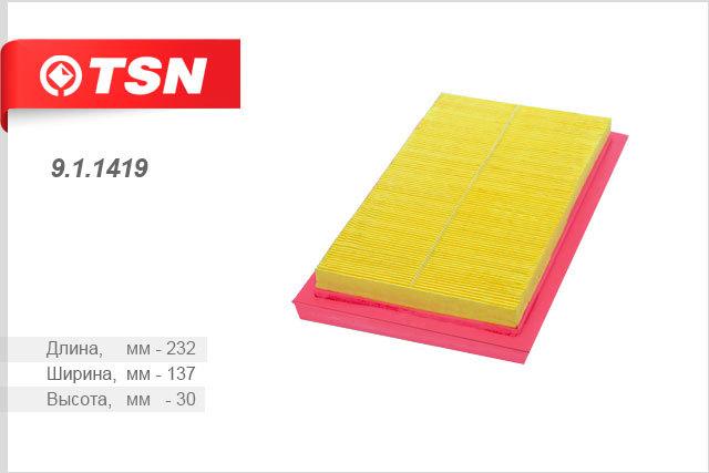Фильтр воздушный NISSAN Note 1.6 03.06-> CUBE Micra Micra C+C Qashqai Tiida911419
