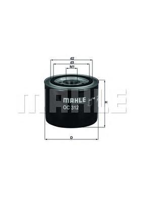 Фильтр масляный MG: MG ZR 01-, MG ZS 04-, MG ZS HaOC312