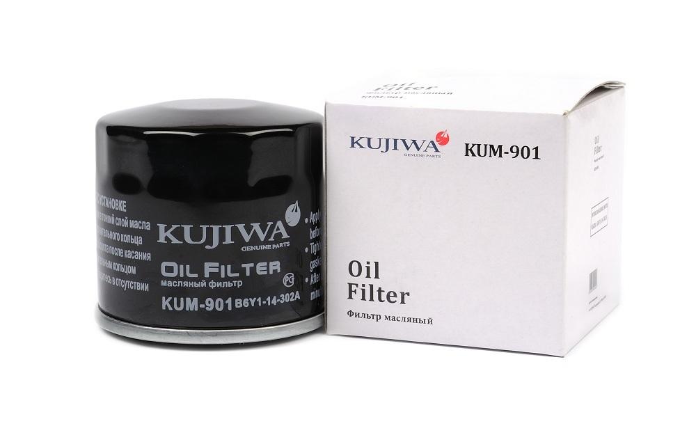 Фильтр масляный KUM901 KUJIWA B6Y114302A MAZDAKUM901