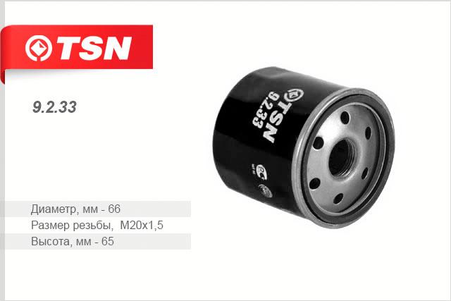 Фильтр масляный BRILLIANCE M1 M2 F3 PRINCIP SIMBO HOVER9233
