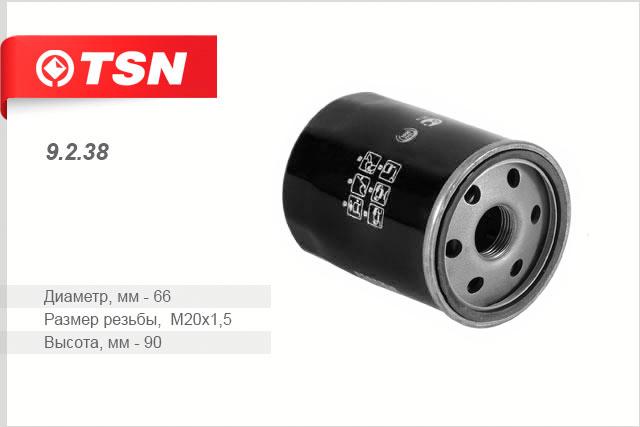 Фильтр масляный HAFEI SIMBO 1,3i (16V)DA471Q 1,6i(16V)DA476Q9238