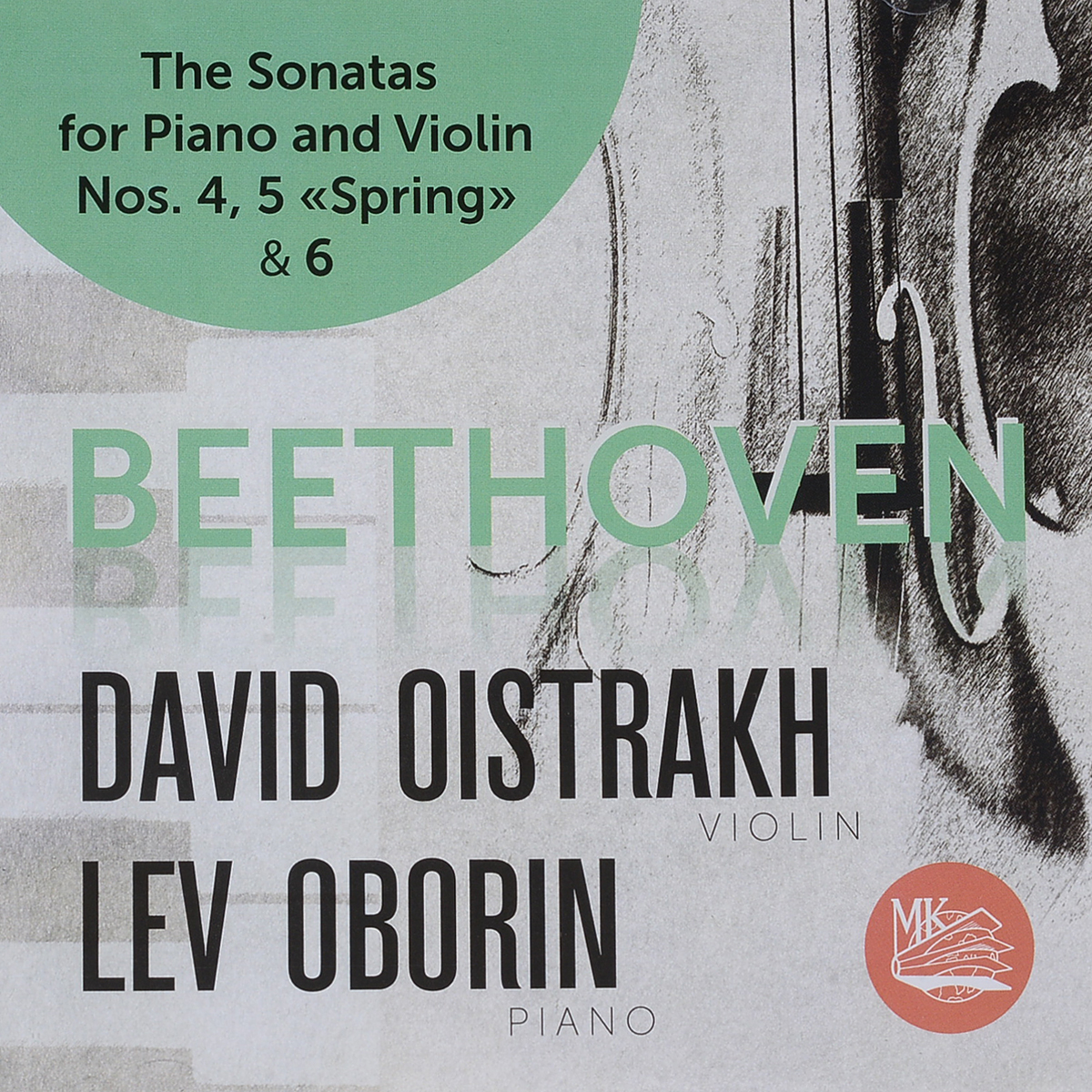 Давид Ойстрах,Лев Оборин David Oistrakh. Lev Oborin. Beethoven. The Sonatas For Piano And Violin No. 4, 5 Spring & 6 free case 4 4 size 910m master viola bow nice pernambuco stick high quality ebony frog and horsehair straight violin accessories