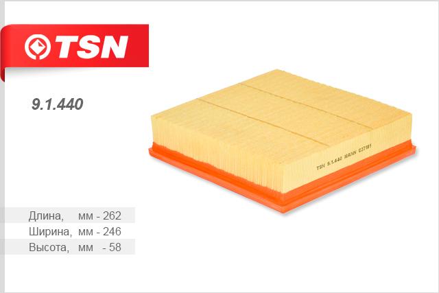 Фильтр воздушный OPEL Omega B (2.0-3.0)91440