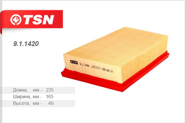 Фильтр воздушный NISSAN Qashqai (+2) 1.6i 2.0i 02.07-> X-Trail911420