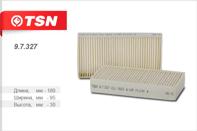 Фильтр салона (к-т 2шт.) HONDA HR-V комплект-2шт97327