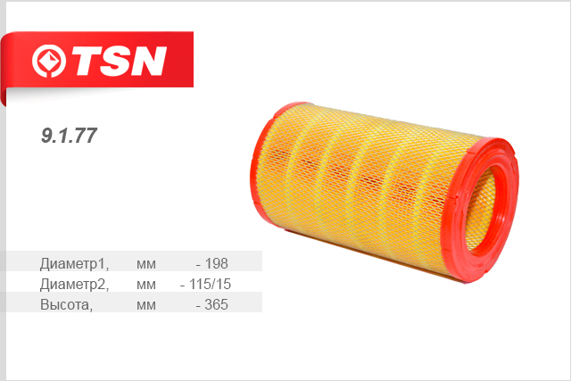Фильтр воздушный FOTON BJ 1069Y 10899177