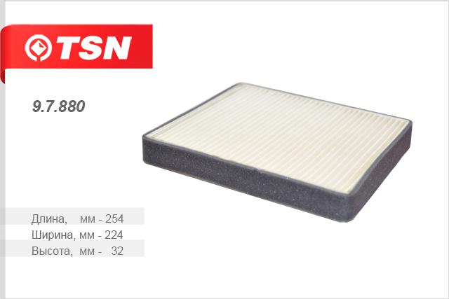 Фильтр салона пылевой VOLKSWAGEN Polo97880