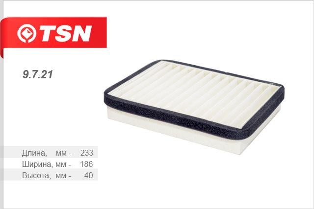 Фильтр салона пылевой ВАЗ 2110 2111 2112 (выпуск после 09.2003) ВАЗ 21709721