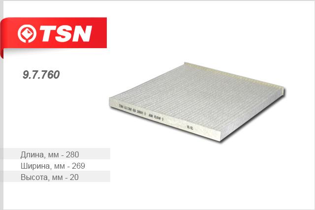Фильтр салона пылевой NISSAN Teana Murano97760