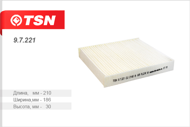 Фильтр салона пылевой SUBARU Forester Impreza II97221