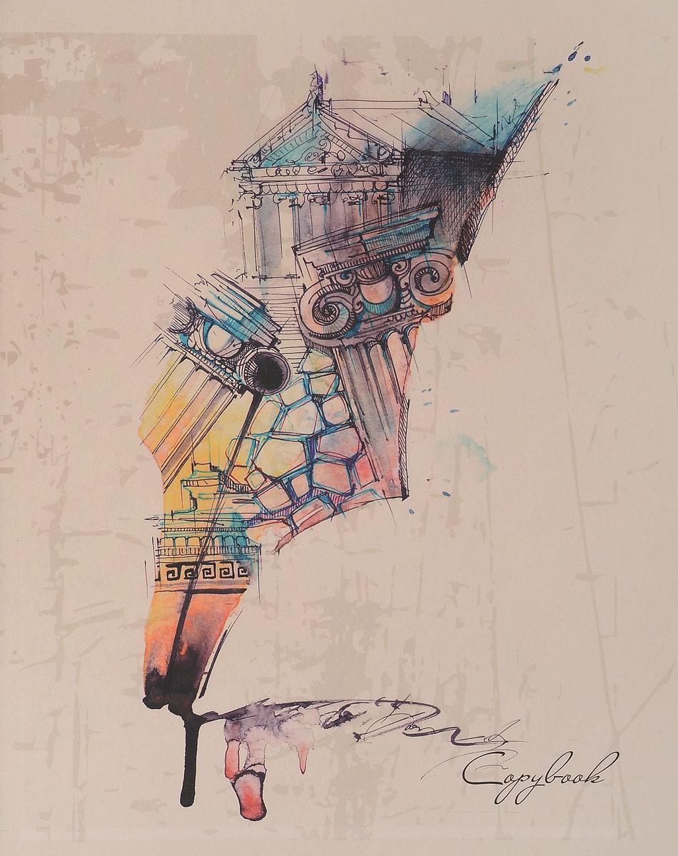 Канц-Эксмо Тетрадь Архитектурные зарисовки 96 листов в клетку цвет желтыйТЛ965265_желтыйКанц-Эксмо Тетрадь Архитектурные зарисовки 96 листов в клетку цвет желтый
