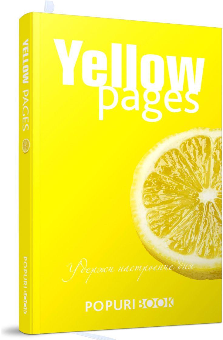Попурри Блокнот цвет желтый 96 листов4810764002556Представляем коллекцию романтичных блокнотов, которые станут настоящим вдохновениемдля нестандартно мыслящих людей. Пишите, рисуйте, наполняйтесь с их помощью новыми эмоциями и делитесь настроением! Эти эффектные блокноты изготовлены из высококачественной цветной бумаги, имеют твердый переплет и удобную закладку-ленточку. Они будут отличным приобретением или подарком для всех, кто в своем самовыражении не боится экспериментировать и фантазировать.