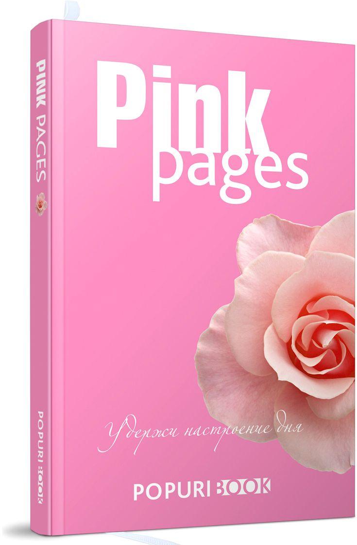 Попурри Блокнот цвет розовый 96 листов