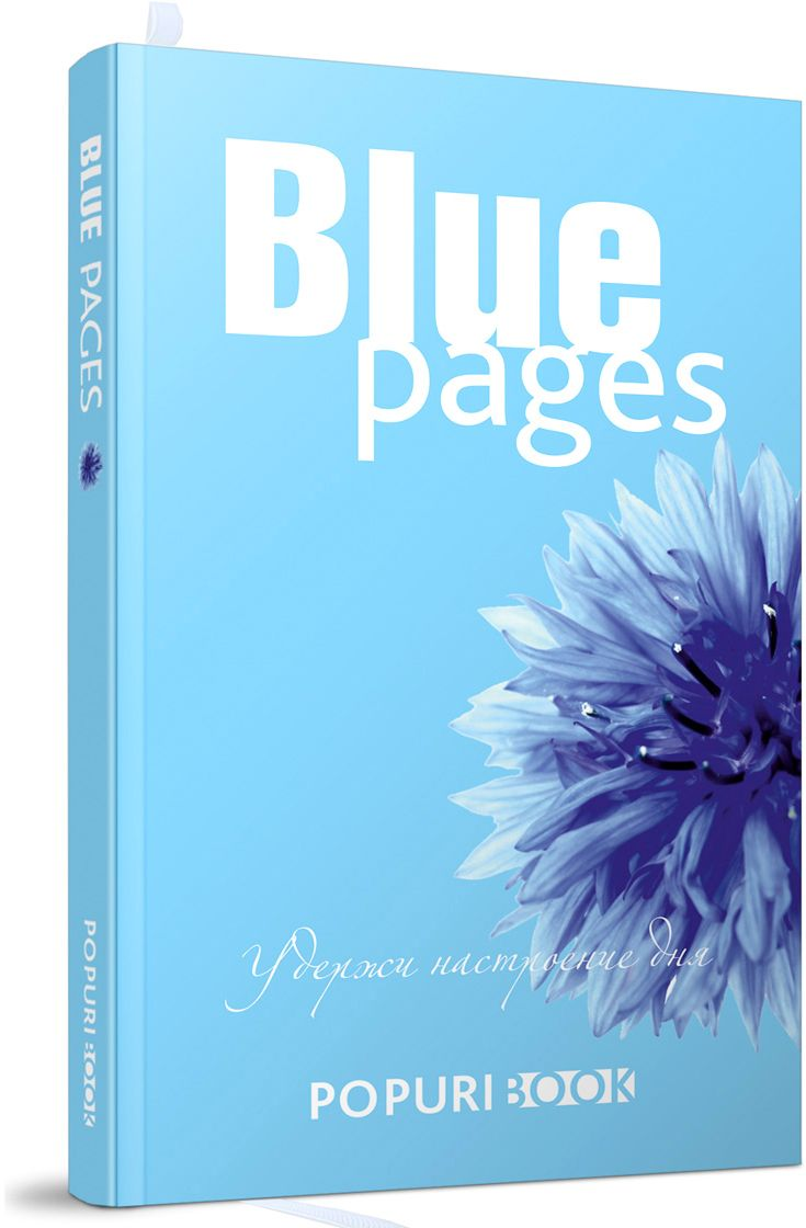 Попурри Блокнот цвет голубой 96 листов4810764002587Представляем коллекцию романтичных блокнотов, которые станут настоящим вдохновениемдля нестандартно мыслящих людей. Пишите, рисуйте, наполняйтесь с их помощью новыми эмоциями и делитесь настроением! Эти эффектные блокноты изготовлены из высококачественной цветной бумаги, имеют твердый переплет и удобную закладку-ленточку. Они будут отличным приобретением или подарком для всех, кто в своем самовыражении не боится экспериментировать и фантазировать.