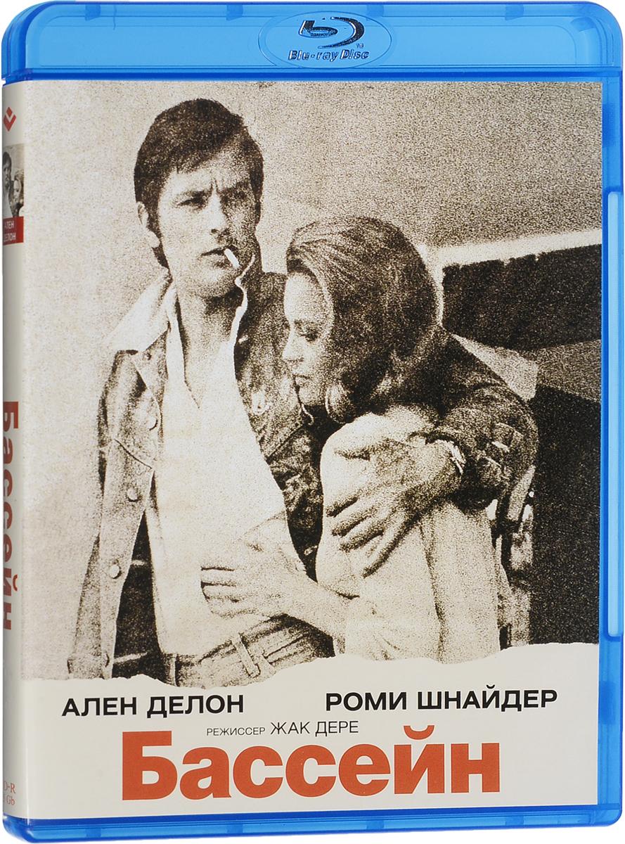 Бассейн (Blu-ray) поль феваль шевалье фортюн