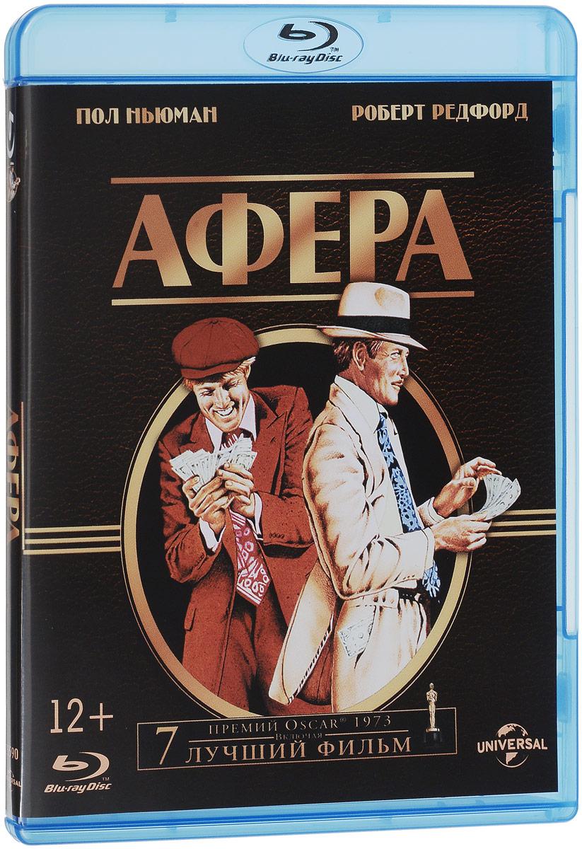 Афера (Blu-ray) гэлбрейт роберт шелкопряд роман