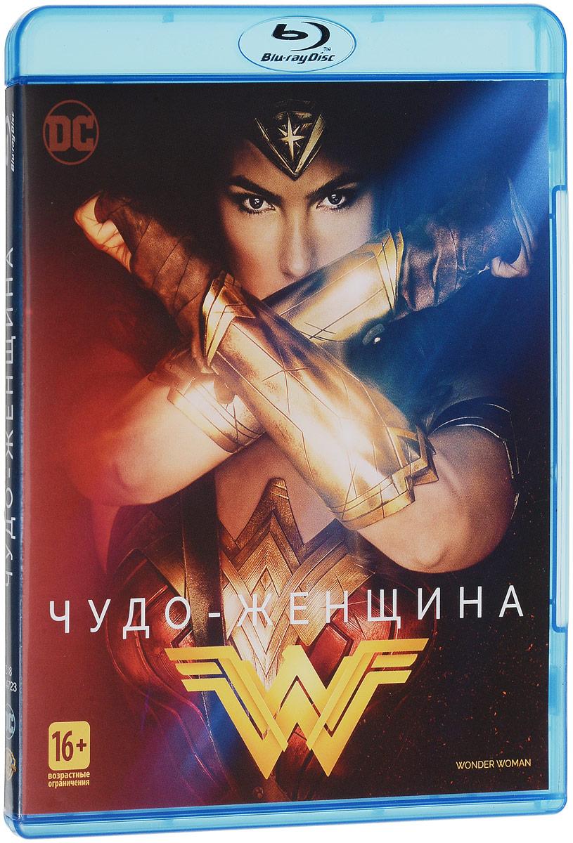 Чудо-женщина (Blu-ray) двойной форсаж blu ray