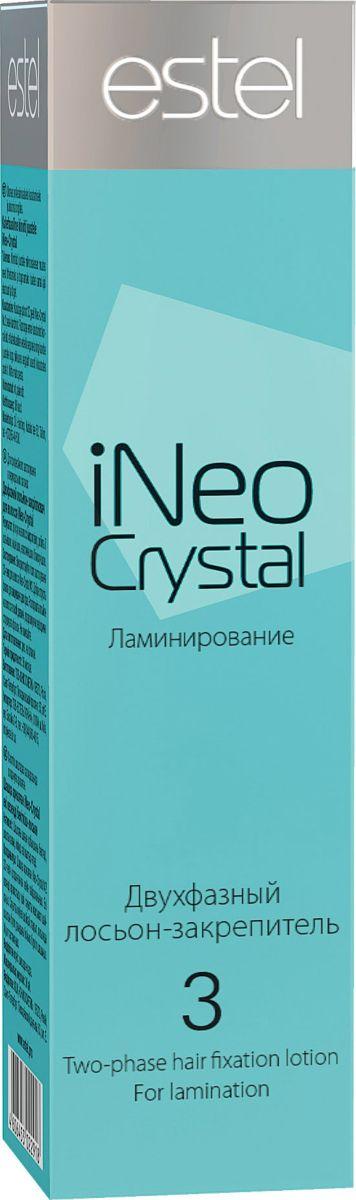 Estel iNeo-Crystal Двухфазный лосьон-закрепитель, 100 млCR.3Входит в набор iNeo-Crystal, а также продается отдельно. Результат: Используется на третьем этапе процедуры ламинирования ESTEL iNeo-Crystal, после применения 3D-геля для волос iNeo-Crystal. Фиксирует на волосах микроплёнку, делает её более плотной, прочной, эластичной и блестящей. Насыщает полотно волос кератинами и увлажняет его за счет действия комплекса Aqua Total с натуральным хитозаном. Обеспечивает антистатический эффект.Объем: 100 мл