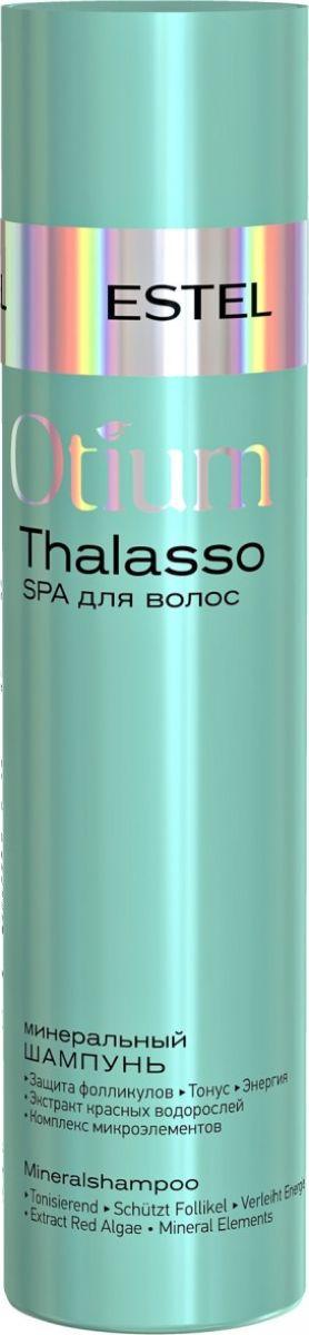Estel Otium Thalasso Минеральный шампунь для волос, 250 млOTM.40Мягко очищает и бережно ухаживает за волосами и кожей головы.Насыщает волосы активными микро элементами и минеральными компонентами, улучшает их рост, упругость и эластичность.Обеспечивает тонус. Нормализует обменные процессы в коже головы, защищает волосяные фолликулы. Пролонгирует эффект SPA-процедуры THALASSO THERAPY.Объем: 250 мл