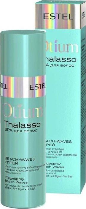Estel Otium Thalasso Beach-waves Cпрей для волос, 100 млOTM.42Придает волосам плотность и объем, делает их более послушными. Создает и фиксирует непринужденную «пляжную» текстуру, обеспечивая совершенный баланс между легким беспорядком и четкой структурой волос. Защищает волосы от воздействия высоких температур. Активные компоненты — морская соль, экстракт красных водорослей.Объем: 100 мл