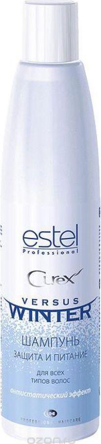Estel Curex Versus Winter Шампунь Защита и питание для волос с антистатическим эффектом, 300 млCUW/S9Estel Curex Versus Winter Шампунь Защита и питание для волос с антистатическим эффектом. Мягко очищает волосы и кожу головы, восстанавливает гидробаланс ослабленных и ломких волос за счет создания защитной пленки. Содержит оптимальный витаминный комплекс, питает и увлажняет волосы от корней до самых кончиков. Обладает антистатическим эффектом.Объём: 300 мл.
