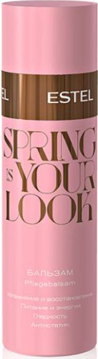 Estel Spring is your look Бальзам для волос, 200 млSYL/BНасыщает витаминами и аминокислотами. Восстанавливает и защищает волосы от негативного влияния токсинов. Предотвращает эффект «пушистых волос».Объем: 200 мл