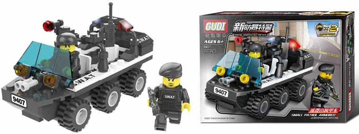 Gudi Конструктор Спецназ 9407 детская игрушка gudi kase 4soldiers